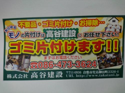 D621403A-2DC3-43F0-9E07-3408E2B33339.jpg