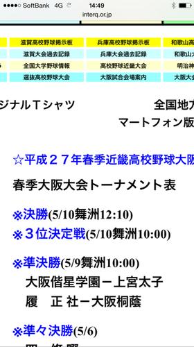 05AA5724-4FDE-4B8E-B241-CB322095CB20.png
