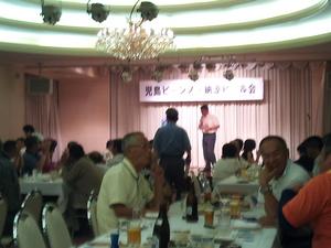 2010-08-08 19.09.37.jpg