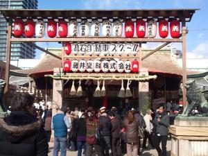 2012-01-11 12.59.05.jpg