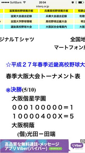 C57EA843-6483-4D47-970D-7327A9739254.png