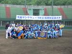 平成21年 児島ヤングウェーブ15周年記念大会 275.jpg