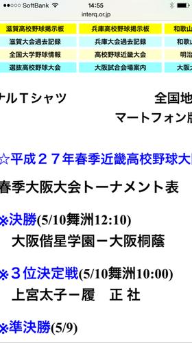 EF841606-84B3-4991-9698-3B1A8FC2AEFC.png