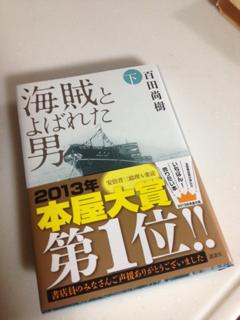 image-20140210211211.png